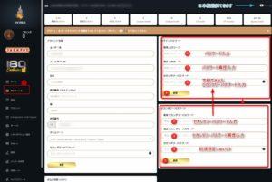 TLC IBH AVA NVpro FX自動 元本保証 FXトレード  マイニング ログイン 飛んだ 詐欺 評価 パス変更